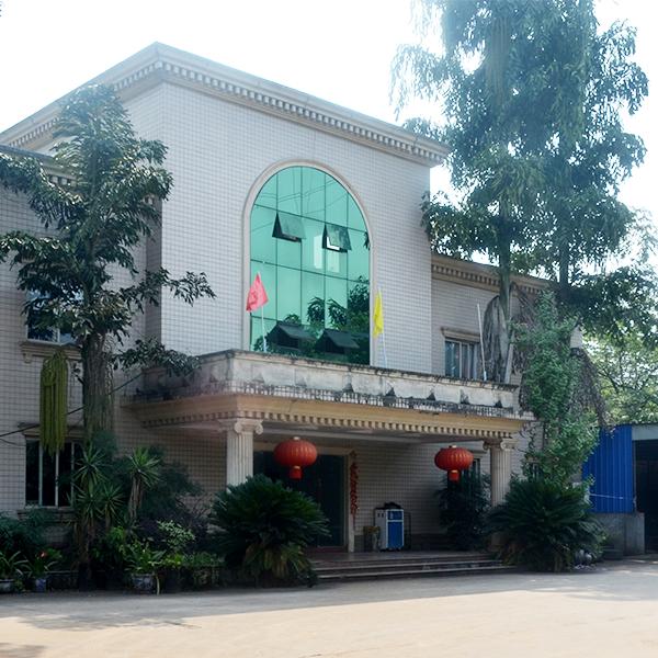 公司办公大楼