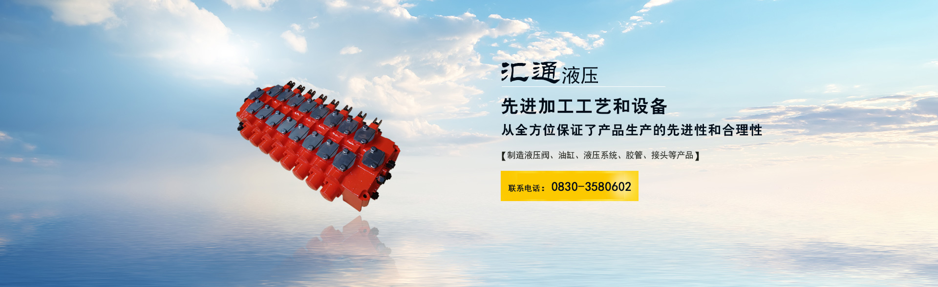 泸州bobapp官方下载安卓版油缸